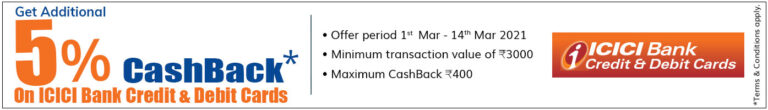 D-mart-CashBack-Offer-2021-Bank
