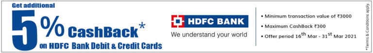 D-mart-HDFC-Bank-Cashback-offer-2021
