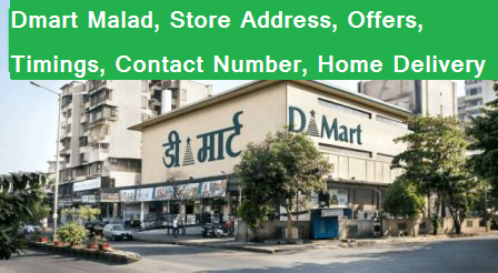 d-mart-in-malad