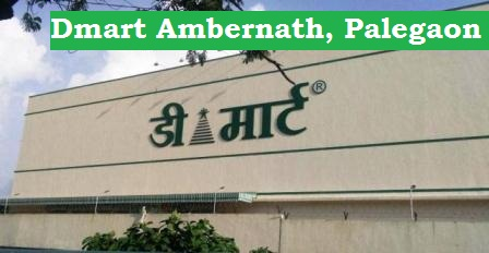 Dmart-Ambernath-palegaon