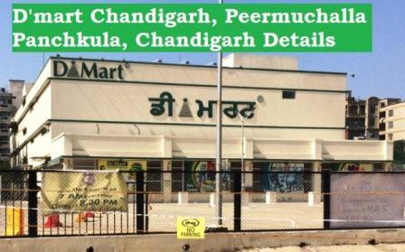 Dmart-chandigarh-panchkula-peermuchalla